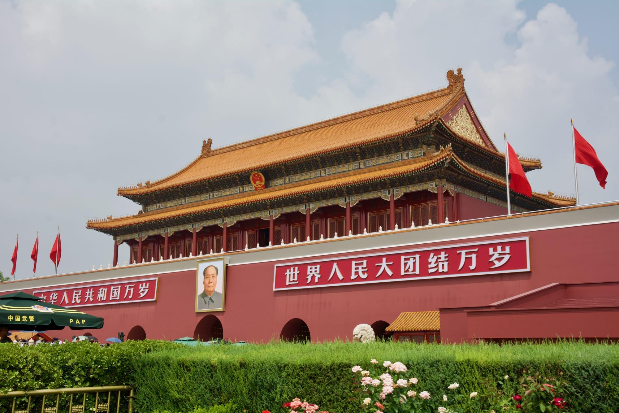 Beijing: i Palazzi Imperiali