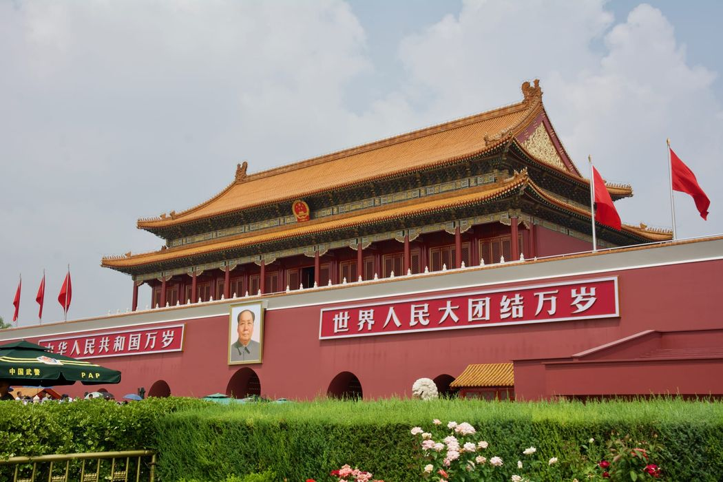 Beijing: the Imperial Palaces